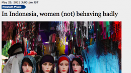 Elizabeth Pisani's essay on women in Indonesia, Nikkei
