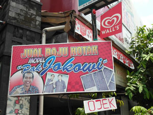 A shop in Solo capitalises on the popularity of Jokowi's trademark check shirts.