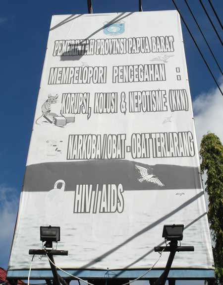 Indonesian poster declaring war on corruption, drugs and HIV